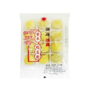 【冷凍便】もちきびだんご/郷里香黄米粘豆包450g【4582268327489】【常温便と同時購入できません】