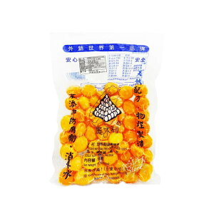【冷凍便】塩漬けアヒル卵黄/宏大利咸鴨蛋黄(50個)【4713720002136】【常温便と同時購入できません】