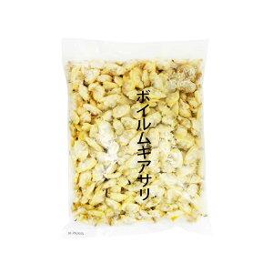 【冷凍便】ボイルムキアサリ/冷凍花哈肉1000g【1816】【常温便・冷凍便と同時購入できません】