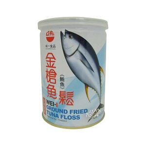 【常温便】マグロフレーク(でんぶ)200g/味一金槍魚松200g【4711452000888】