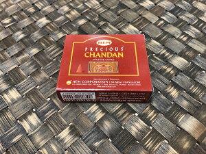 【白檀】チャンダン インセンスコーン インド香 【chandan】1箱