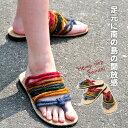 サンダル 靴 レディース ヘンプループサンダル《アジアン ファッション エスニック ファッション アジアン雑貨 レディース Sandals エスニック サンダル レディース ヘンプ サンダル ぺたんこ