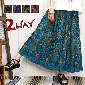 ロングスカート レディース ピーコックプリント ロングスカート マルーン ターコイズ 大きいサイズ■《アジアン ファッション エスニック ファッション タイ ロングスカート チューブトップ 夏フェス リゾートワンピ maxi long skirt ethnic ladies》