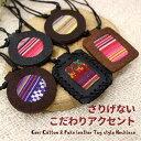 ゲリコットン フェイクレザータグ ネックレス アジアン ファッション エスニック レディース