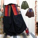 スカート レディース ゲリビッグポケット バルーン コットン ブラック ブラウン アジアン ファッション エスニック ファッショ