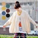 日替わり ワンボタンドルマン スタンドカラービックブラウス アジアン ファッション エスニック レディース プルオーバー セックス