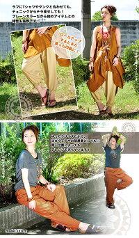 ファッション/タイパンツ/レディース/パンツ/タイパンツ/ワイドパンツ/メンズ/ダンス/衣装