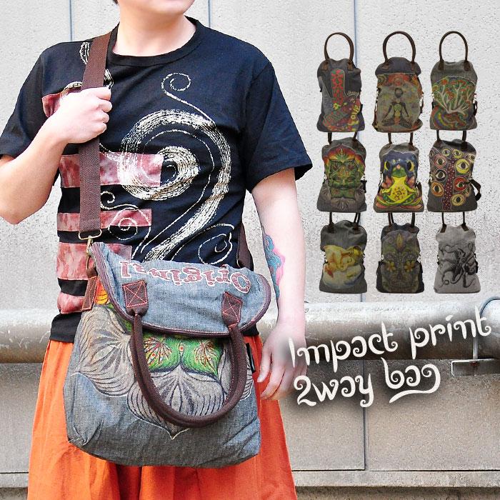 バッグ かばん ユニセックス サイケデリック柄2wayバッグ《エスニック アジアン 雑貨 バッグ ポーチ》