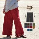 タイパンツ ユニセックス レディース ストライプ タイパンツ フィッシャーマンパンツ■《アジアン ファッション エスニック ファッション パンツ エスニック ワイドパンツ レディース イージーパンツ レディース 大きいサイズ 服 ethnic wide Thai pants ladies》