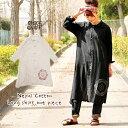 シャツ ワンピース レディース ネパールコットンのロングシャツワンピ 2020年春夏新作《アジアン ファッション エスニック ファッション 春 夏 アジアン ワンピース ロング シャツワンピ 羽織り