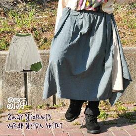 スカート エスニック レディース SPT2way変形ラップデザインスカート 2020年春夏新作【ネコポス不可】《アジアン ファッション エスニック ファッション 変形 スカート ラップスカート 個性的 ethnic skirt ladies》