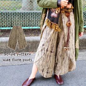 ワイドパンツ レディース メンズ ランダムストライプ柄ラップデザインパンツ【ネコポスOK】■《アジアン ファッション エスニック ファッション エスニック パンツ 春夏 フェス レディース イージーパンツ ethnic wide pants ladies》
