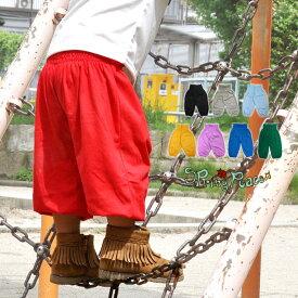 【SpringPeace】シャーリングウエスト パンツ■《アジアン ファッション エスニック ファッション 子供服 キッズ ジュニア 男の子 女の子 100cm 110cm 120cm 130cm サルエルパンツ アラジンパンツ キッズ バルーンパンツ サルエル ハーフパンツ kids ethnic pants》