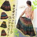 コットン クリンクル タイダイ パッチワークロングスカート エスニック アジアン ファッション