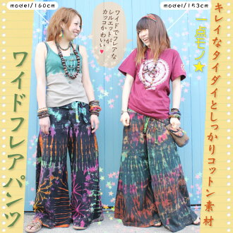 With a beautiful and solid cotton wide fair pants ♦ 3