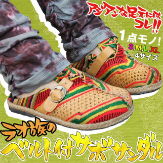 Sabot sandals ★ one point thing of the ♪ Rao group who is pretty even if this ♪ race colorful embroidery takes you as an Asian step