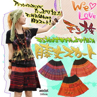 Hmong old cloth with knee-length skirt ★ popular Hmong items ♦ 2