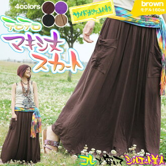 Wear this; and a terrorism terrorism maxi length skirt of with silhouette beautiful woman ♪ side pocket