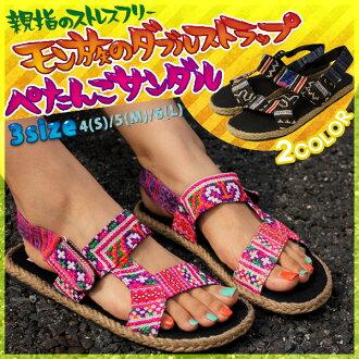 Stress-free thumb. Hmong doubles trap pettanko pettanko sandals