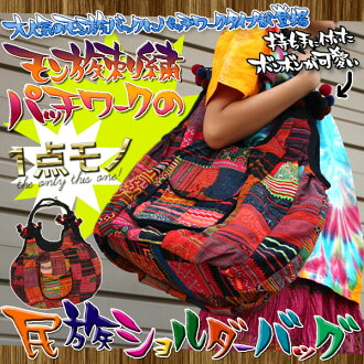Racial shoulder bag of the Hmong embroidery patchwork which the bonbon that appearance ★ bearer gained a patchwork type in a Hmong bag of the extreme popularity has a cute