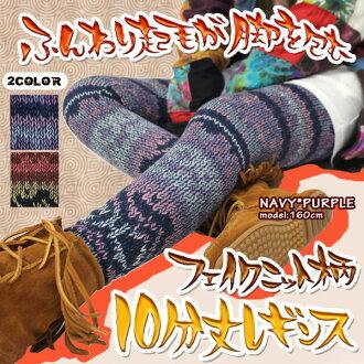 ♪ fake knit pattern ten minutes length leggings which raising wraps a leg in softly