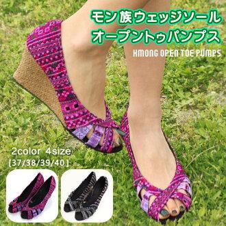 Thickness bottom heels happy ♪ Hmong wedgsawruopuntu pumps