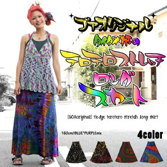 Terrorism terrorism stretch long skirt of the Gore original ★ tie-dyeing pattern