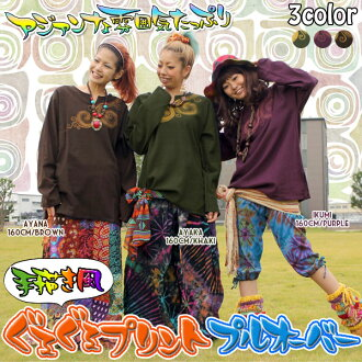 A lot of Asian atmosphere ♪ freehand drawings style round and round of the print is a cotton pullover well