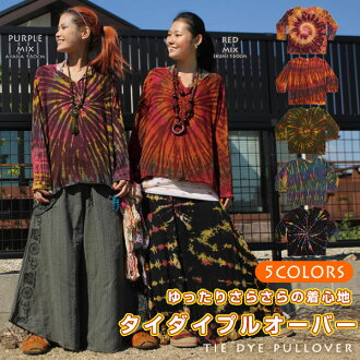 Pullover of comfort ♪ tie-dyeing silky relaxedly