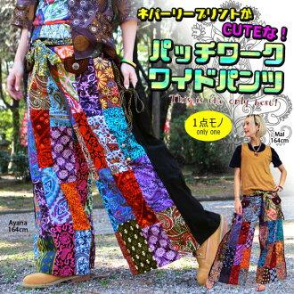In print, CUTE patchwork pants ♦ 3