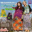 スカート エスニック アジアン ファッション コットン ペイズリー ピーコック