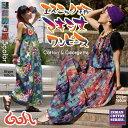 エスニック ワンピース アジアン ファッション カジュアル