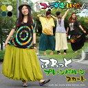 プレーンバルーンスカート エスニック アジアン ファッション バルーン スカート コットン ミディアム ナチュラル