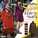 タイダイ アクセント シンプルタイダイ バルーンワンピ エスニック アジアン ファッション