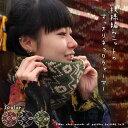 模様編みニットのすっきりネックウォーマー【エスニック アジアン ファッション アジアン雑貨 ゴア ニット ヘアバンド…