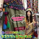 エスニック アジアン ファッション アジアン雑貨 ゴア タッセル 三つ編み 編み込み ワンサイズ メール便1cm