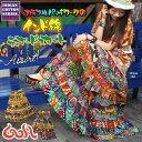 カラフル パッチワーク ティアードスカート エスニック アジアン ファッション コットン インパクト