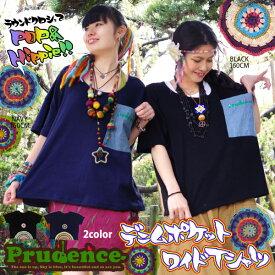 エスニック Tシャツ 半袖 レディース 無地 クロシェ ポケT フリーサイズ 全3色 スウェット アジアン ゴア Prudence