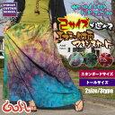 カラフル ハッピー エスニック スカート アジアン ファッション コットン
