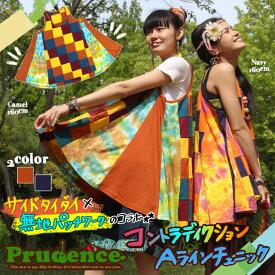 エスニックアジアンファッションアジアン雑貨ゴア無地パッチワークタイダイチュニックゆったりAライン体型カバー メール便1.5cm