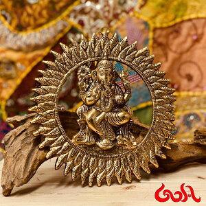 インドの神様 真鍮 ガネーシャ 壁掛けタイプ ヒンドゥー ヒンズー教 金運 幸運 商売繁盛 インテリア ハンドメイド 仏像 ディスプレイ ゾウ 象アジアン雑貨 ゴアGOA*1.5