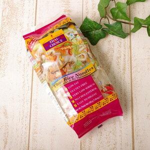 タイライスヌードル(タイ風やきそば) 米粉 ビーフン グルテンフリー 乾麺 タイチョイス Thai Choice タイ料理 食材 パッタイ ラーメン インスタント タイ エスニック アジアン雑貨 ゴア