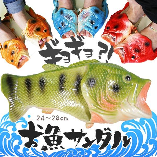 サンダル ビーチサンダル 魚 メンズ レディース 37/39/41/43/45 全6色 エスニック アジアン ゴア
