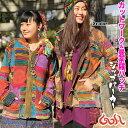 【エスニック アジアン ファッション アジアン雑貨 ゴア カットワーク パッチワーク ハンドメイド ジップアップ パー…