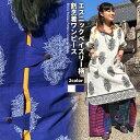 エスニック ワンピース レディース 割烹着 プチプラ かっぽう着 長袖 膝丈 膝上 ペイズリー柄 インド綿 エスニック アジアン ファッション アジアン雑貨 ゴア *2
