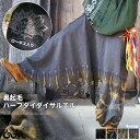 エスニック パンツ サルエル 秋冬 レディース メンズ 大きいサイズ 裏起毛 ハーフタイダイ ロータス プリント 大きめ …