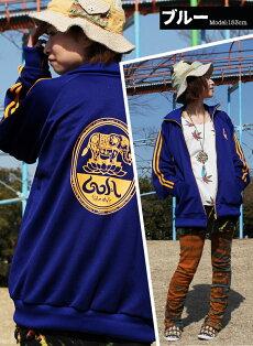 ジャージ長袖ロゴラインハイネックエスニックファッションアジアン雑貨ゴア男女兼用フリーサイズ