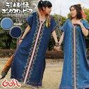 エスニック ワンピース デニム マキシ丈 ロング丈 刺繍 モモンガ 2色 フリーサイズ 大きいサイズ アジアン ゴア GOA