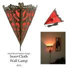 【壁掛け照明】壁掛けライトアイアン×布透かし模様三角壁掛けアジアンランプ<レッド>LAM-0447-RE【壁掛け照明アジアン照明ライト壁掛け照明ウォールランプモロッコランプ】