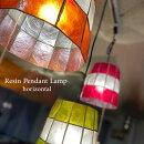 カピス貝ペンダントランプ<horizontal>【4カラー】SLA-0010【アジアンランプアジアン照明間接照明LED対応ペンダントランプ吊り下げランプフロアライトインテリアヨガバリ雑貨寝室リビング】